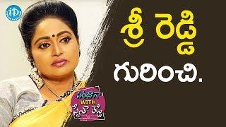 Divyavani About Sri Reddy || Saradaga With Swetha Reddy - IDREAMMOVIES