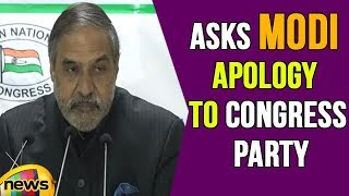 Anand Sharam Asks PM Modi Apology To Congress Party, Modi Fake Comments For Votes | Mango News - MANGONEWS