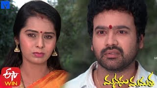 Manasu Mamata Serial Promo - 29th January 2020 - Manasu Mamata Telugu Serial - MALLEMALATV