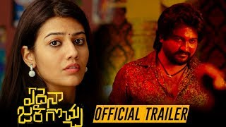 Edaina Jaragocchu Theatrical Trailer | Bobby Simha | Vijay Raja - TFPC