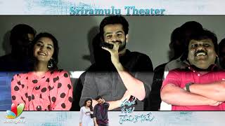 Hello Guru Prema Kosame team visits theaters || Ram Pothineni & Anupama Parameshwaran - IGTELUGU