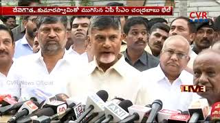 AP CM Chandrababu & Deve Gowda Joint Press Conference in Bengaluru | Bengalore LIVE | CVR NEWS - CVRNEWSOFFICIAL