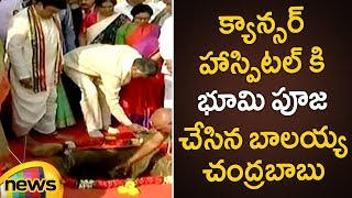CM Chandrababu And Balakrishna Lays Foundation Stone For Basavatarakam Cancer Hospital In Amaravati - MANGONEWS