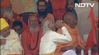 राम मंदिर के लिए रामलीला मैदान में VHP की धर्मसभा - NDTVINDIA