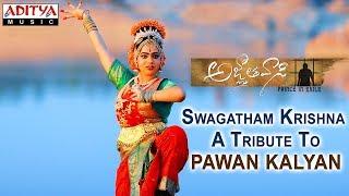 Swagatham Krishna   A Tribute To Pawan Kalyan   Agnyaathavaasi Songs   Anirudh Ravichander - ADITYAMUSIC