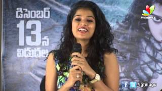 'Life After Death' Press Meet - IGTELUGU
