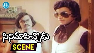 Cinema Pichodu Movie Scenes - Rambabu Becomes Hero || Raghunath Reddy - IDREAMMOVIES