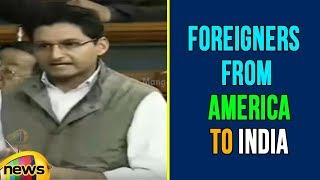 Deepender Singh Hooda over Deportation of Foreigners From America To India - MANGONEWS