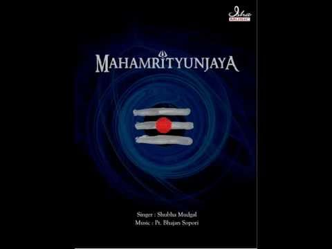 Mahamrityunjaya - Kshama Prarthana (Pujaa.se )