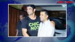 video : मुंबई : चेतन भगत ने 'हाफ गर्लफ्रेंड' की टीम संग मनाया जन्मदिन