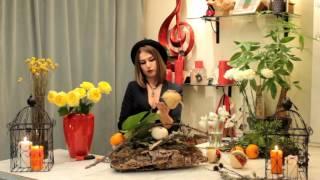 Уроки флористики Славы Роска. Осенняя композиция с цветами, плодами и орехами.