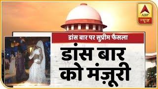 SC paves way for opening dance bars in Mumbai & other cities in Maharashtra - ABPNEWSTV