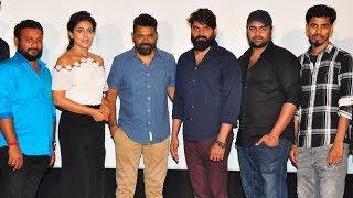 Veera Bhoga Vasantha Rayalu Trailer Launch | Naara Rohit | Sree Vishnu | Sudheer Babu | TFPC - TFPC