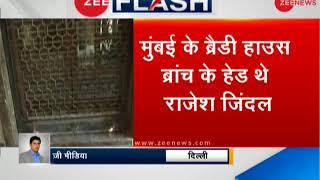 PNB fraud case: CBI arrests PNB's GM rank officer Rajesh Jindal - ZEENEWS