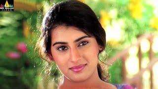 Konchem Touchlo Vunte Cheputanu Movie Shivaji and Veda Scene | Telugu Movie Scenes - SRIBALAJIMOVIES