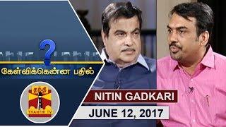 Kelvikku Enna Bathil 12-06-2017 Interview with Union Minister Nitin Gadkari – Thanthi TV Show
