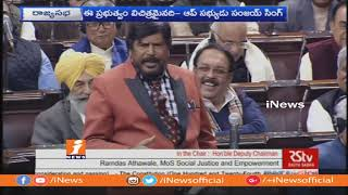 Ramdas Athawale Funny Speech On EBC Reservation in Rajya Sabha | iNews - INEWS