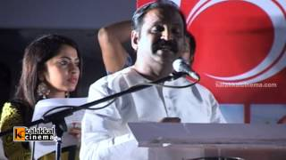 Vairamuthu at Jilla Movie 100 Days Celebration