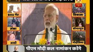 Modi in Varanasi: No attack on holy sites in 5 years - ABPNEWSTV