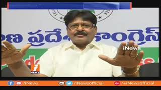 Congress Suspends Sarve Satyanarayana From Party Over Comments On Kuntiya And Uttam | iNews - INEWS
