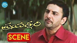 Prayatnam Movie Scenes - Krishna Bhagawan Cheats Pruthvi || Nagababu, Sujitha - IDREAMMOVIES