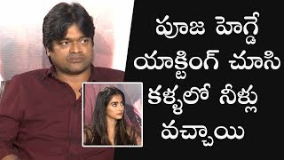 Director Harish Shankar About Pooja Hegde Acting | Valmiki Interview - TFPC