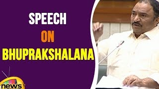 Sandra Venkata Veeraiah Speech On Bhuprakshalana | Telangana Assembly | Mango News - MANGONEWS