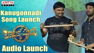 Director Maruthi & Kalyan Krishna Song Launch | Balakrishnudu Audio Launch Live || Nara Rohit - ADITYAMUSIC