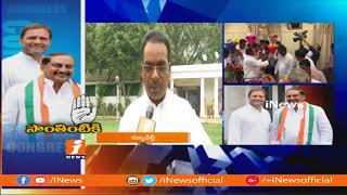 Congress Leader JD Seelam Face To Face On EX CM Kiran Kumar Reddy Rejoins Congress | iNews - INEWS