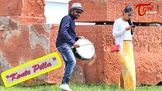 Konte Pilla | Telugu Music Video 2016 | by Murali Leon | #TeluguSongs - TELUGUONE