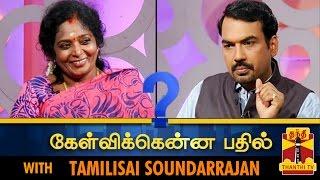 Kelvikku Enna Bathil 23-08-2014 Interview With Tamilisai Soundarrajan – Thanthi TV Show 16-04-14 Kelviku yenna Bathil program 05th April 2014 show