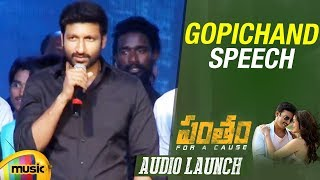 Gopichand Full Speech - Pantham Audio Launch | Mehreen | Mango Music - MANGOMUSIC