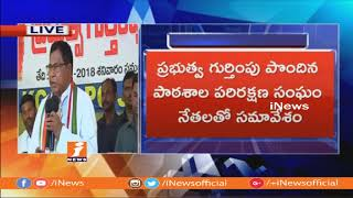 Congress Leader Jana Reddy Speech At Election Campaign | Comments On TRS Govt Governance | iNews - INEWS