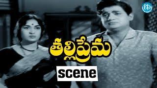 #Mahanati Savitri Thalli Prema Scenes - Venu Shares About His Love To Savitri || NTR, Savitri - IDREAMMOVIES