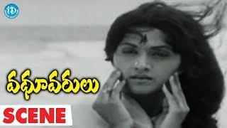 Vadhu Varulu Movie Scenes - Rama Tries To Attempt Suicide    Chandra Mohan, Bharati - IDREAMMOVIES