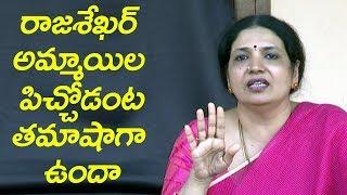 మా ఆయన్ని ఏ క్లబ్బుల్లో, ఎంతమంది అమ్మాయిలతో చూసారు | Jeevitha on Sandhya's allegations on Rajasekhar - IGTELUGU
