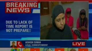 Law commission to delay UCC due to lack of time report in not prepared - NEWSXLIVE