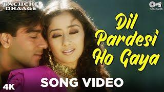 Dil Pardesi Ho Gaya Song Video - Kachche Dhaage | Ajay, Manisha | Lata Mangeshkar, Kumar Sanu - TIPSMUSIC