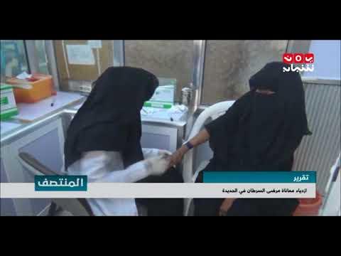 ازدياد معاناة مرضى السرطان في الحديدة   تقرير يمن شباب