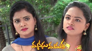 Manasu Mamata Serial Promo - 8th October 2019 - Manasu Mamata Telugu Serial - MALLEMALATV