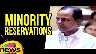 CM KCR Emotional Speech About MInority Reservations In Telangana | - MANGONEWS