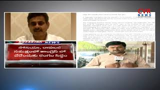 Konda Vishweshwar Reddy to Meet Rahul Gandhi Today | CVR News - CVRNEWSOFFICIAL