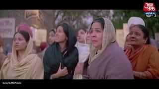 Lata Mangeshkar ने गाया था गाना, रो पड़े थे Pandit Neharu - AAJTAKTV