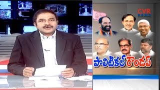 గల్ఫ్ బాధితుల డిమాండ్ : Nizamabad Political Updates | Gulf Victims demands NRI Policy | CVR News - CVRNEWSOFFICIAL