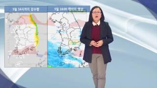 20170105_날씨해설 _ 기온 및 강수 현황과 전망