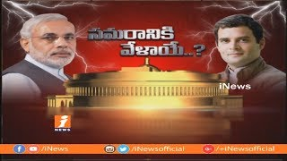 Lok Sabha To Discuss on TDP's No-Trust Motion Today | Opposition Vs Modi Govt | iNews - INEWS