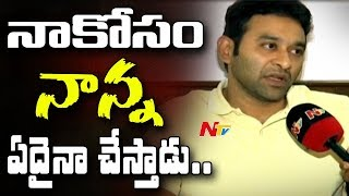 Vikram Goud Reacts After Releasing From Jail || Gun Firing Case || NTV - NTVTELUGUHD