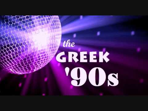 The Greek '90s Dance NonStopMix   OFFICIAL Part 1