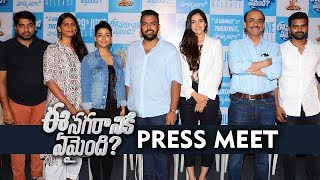 Ee Nagaraniki Emaindi Movie Press Meet | Tharun Bhascker | Suresh Babu | TFPC - TFPC