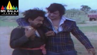 Tiger Movie NTR and Allu Ramalingayya Scene   Sri Balaji Video - SRIBALAJIMOVIES